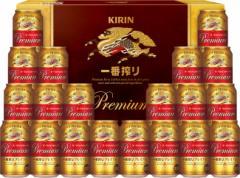 お中元 ビール 御中元 ギフト 父の日 プレゼント 飲み比べ 送料無料 キリン 一番搾り プレミアム K-PI5 1セット 詰め合わせ