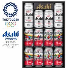 お歳暮 御歳暮 ギフト ビール プレゼント 飲み比べ 送料無料 アサヒ ビールオリジナル東京2020オリンピックデザイン缶ギフト LY-3N 1セッ