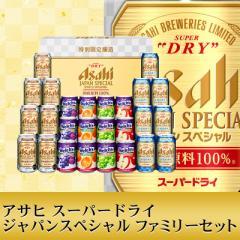 お中元 ギフト ビール 御中元 プレゼント 飲み比べ 送料無料 アサヒ スーパードライ ジャパンスペシャル ファミリーセット JS-5F 1セット