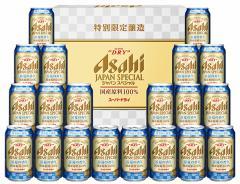 父の日 ビール プレゼント 飲み比べ 父の日ギフト 送料無料 アサヒ ドライプレミアム ジャパンスペシャル 涼夏の香り JL-5N 1セット