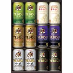 お中元 ビール 御中元 ギフト 父の日 プレゼント 飲み比べ 送料無料 サッポロ エビス 6種セット YHR3D 1セット 詰め合わせ セット