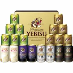 お中元 ビール 御中元 ギフト 父の日 プレゼント 飲み比べ 送料無料 サッポロ エビス 6種セット YHR5DT 1セット 詰め合わせ