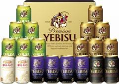 お中元 ギフト ビール 御中元 プレゼント 飲み比べ 送料無料 サッポロ エビス 5種セット YHV5DT 1セット 詰め合わせ
