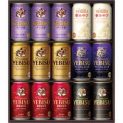 お歳暮 御歳暮 ギフト ビール プレゼント 飲み比べ 送料無料 サッポロ エビス 6種セット YWR4D 1セット 詰め合わせ