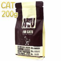 SALE/賞味期限2021.5.12・アートゥー キャットフード チキン 200g 成猫用ドライ穀物不使用AATU正規品aa12074