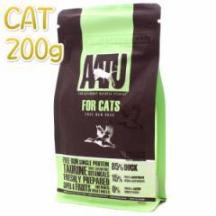 SALE/賞味期限2021.5.12・アートゥー キャットフード ダック 200g 成猫用 グレインフリー(穀物不使用)AATU 正規品aa12197