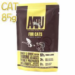 最短賞味2021.9・アートゥー キャットフード ターキー&グース 85g 成猫用ウェット総合栄養食AATU正規品aa12814