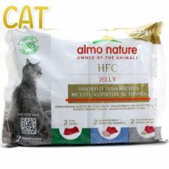 最短賞味2022.7・アルモネイチャー 猫 マルチパック(まぐろと舌平目ジェリー、まぐろジェリー、まぐろとしらすジェリー各55g 2袋6パック)
