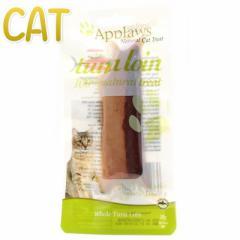 最短賞味2022.11・アプローズ 猫 ツナローイン30g 猫用おやつApplaws正規品ap43454