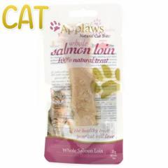 最短賞味2022.11・アプローズ 猫 サーモンローイン25g 猫用おやつApplaws正規品ap89366