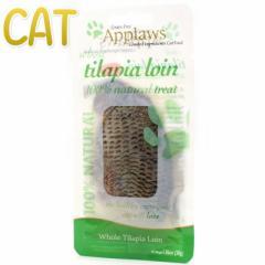 SALE/賞味2021.6.8・アプローズ 猫 テラピアローイン30g 猫用おやつApplaws正規品ap89398