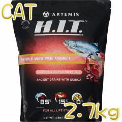 最短賞味2021.9.6・アーテミス 猫 H.I.T. サーモン&クラブ 2.7kg 全年齢猫用キャットフードARTEMIS正規品ar03502