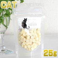 最短賞味2022.2・カントリーロード クリスピーチーズ 25g 猫用おやつ フリーズドライ国産 無添加 正規品cr07295