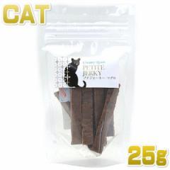 最短賞味2021.11・カントリーロード プチジャーキーマグロ25g 猫用おやつ正規品cr07301