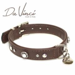 Da Vinci カラー Vittoria:茶 DV1.2.35BR 小型用首輪・首周り実寸:約24〜30cm イタリア製 ダ・ヴィンチ dv90198