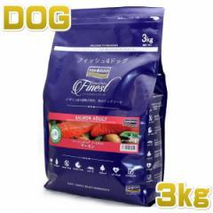 最短賞味2022.6.22・フィッシュ4ドッグ サーモン 小粒 3kg 成犬シニア犬 穀物不使用FISH4DOGS正規品f4d80147