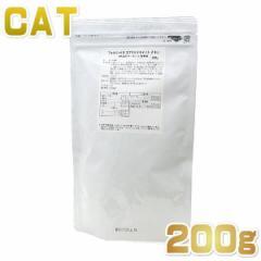 最短賞味2022.1・フォルツァ10 猫 BiO エブリデイ ビオ チキン 200g 成猫シニア猫リパック オーガニック キャットフード FORZA10正規品fo