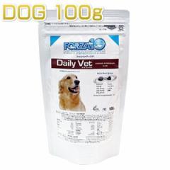 最短賞味2022.2・フォルツァ10 犬 テイスティングパック デイリーベト小粒 100g 成犬用ドライ ドッグフード 免疫ケア FORZA10正規品fo700