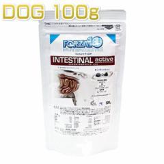 最短賞味2022.2・フォルツァ10 犬用 テイスティングパック インテシティナル 小粒100g 胃腸ケア ドッグフードFORZA10 正規品fod70038