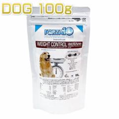 最短賞味2021.12・フォルツァ10 犬 テイスティングパック ウェイトコントロール 100g 肥満 糖尿ケア FORZA10 正規品 fo70052