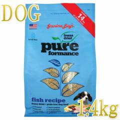最短賞味2021.8.3・グランマルーシーズ 犬用 ピュアフォーマンス フィッシュ 1.36kg gl40192フリーズドライ グレインフリー Grandma Lucy