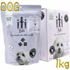 最短賞味2022.6.25・iti イティ ドッグ チキン ディナー 1kg(200g×5袋)全年齢犬用ドッグフード正規品it47456
