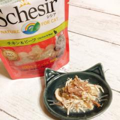 最短賞味2021.12・シシア 猫 パウチ(チキン&ビーフ)70gブロスタイプ scc589成猫用ウェット一般食キャットフードSchesir正規品