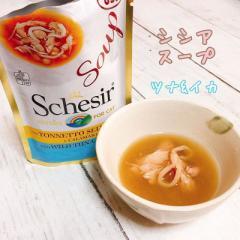 SALE/最短賞味2022.6・シシア 猫 スープ(ツナ&イカ)85g scc673パウチ 成猫用ウェット一般食 キャットフードSchesir正規品