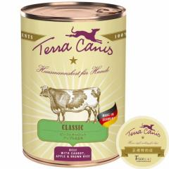 最短賞味2023.9・テラカニス 犬 クラシック ビーフ 玄米入り 400g缶 コンプリート食ドッグフード 総合栄養食TerraCanis正規品tc20240