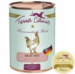 最短賞味2023.9・テラカニス 犬 グレインフリー チキン 400g缶 コンプリート食 ドッグフード 穀物不使用 TerraCanis 正規品 tc20479