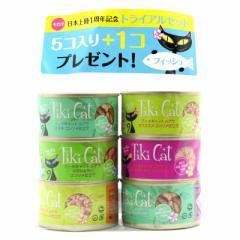 ティキキャット トライアル(魚)5+1缶セット 全年齢猫用ウェット総合栄養食TikiCat正規品ti15203/SALE
