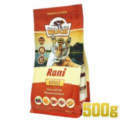 最短賞味2022.7.1・ワイルドキャット ラニ 500g 成猫用ドライ 穀物不使用 グレインフリー キャットフード WILDCAT 正規品 wc67004