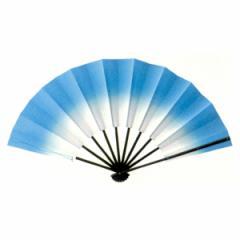 トロピカル演舞扇(ブルー) =よさこい用品 YOSAKOIソーラン よさこい祭り=
