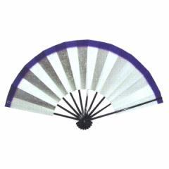 舞扇 銀もみ天紫 =舞踊 日本舞踊 民踊 新舞踊 舞台用=