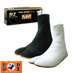 力王祭足袋 クッション3 7枚コハゼ =お祭り よさこい 神輿 地下足袋=