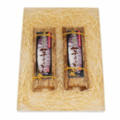 (メール便で送料無料)森田製菓 石見銀山芋羊かん 200g 2コ入り プチギフトセット メール便
