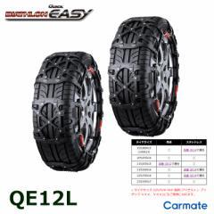2020年出荷モデル タイヤチェーン 非金属 カーメイト バイアスロン クイックイージー QE12L 非金属タイヤチェーン biathlon quick easy c