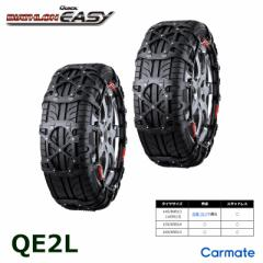 2020年出荷モデル タイヤチェーン 非金属 カーメイト バイアスロン クイックイージー QE2L 非金属タイヤチェーン biathlon quick easy ca