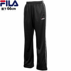 FILA(フィラ) ジャージ パンツ レディース 女性 メッシュ ロングパンツ UVカット フィットネスウェア 全3色
