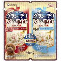 グラン・デリ 2つの味わい パウチジュレ 成犬用 ビーフ&軟骨(30g*2コ入)