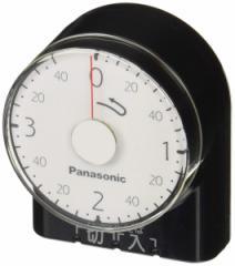 パナソニック(Panasonic) ダイヤルタイマー(3時間形) WH3201BP 【純正パッケージ品】