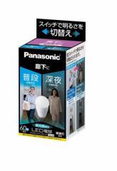 パナソニック LED電球 口金直径26mm 電球60W形相当 昼光色相当(9.0W) 一般電球・明るさ切替タイプ