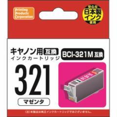 汎用インクCanonPP−C321M