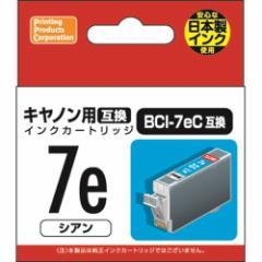 汎用インクCanonPP−C7eC