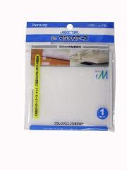 ユタカメイク 広巾マジックテープ ホワイト 100mm×100mm G-56
