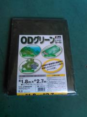 ODグリーンシート#30001.8MX2.7M