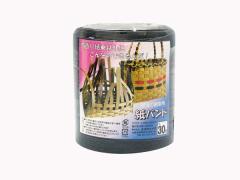 ユタカメイク 紙バンド 紺 14.5mm×30m BP-316