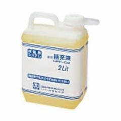 専用補充液 2L UPF-S2 FF式床暖房機用 コロナ CORONA
