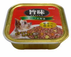 PP旨味グルメ犬トレービーフ&野菜