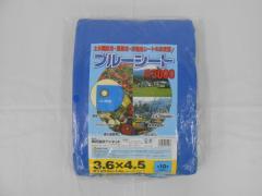 アイネット ブルーシート #3000 厚手 3.6m×4.5m 3.6*4.5 水害 災害 対策 レジャーシート